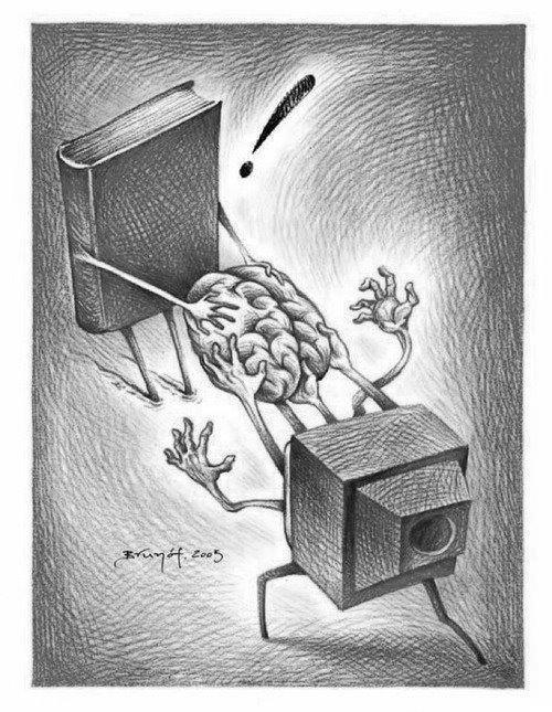 Мозак против кнјига